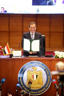 Egypt Ministry of Petroleum and Mineral Resources: Joint Declaration - Signing The East Mediterranean Gas Forum Statute (PRNewsfoto/Egypt Ministry of Energy)