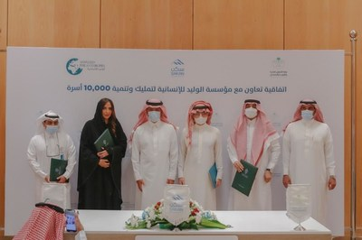 """Alwaleed Philanthropies expands """"Housing and Car Grant"""" program, establishing largest partnership agreement with Saudi public sector amounting to SAR 2 billion (PRNewsfoto/Alwaleed Philanthropies)"""