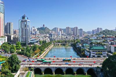 Guiyang, the capital of Guizhou Province