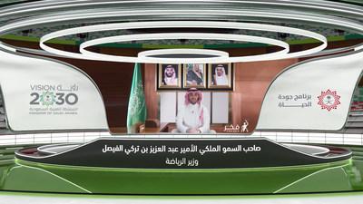 H.R.H. Prince Abdulaziz Bin Turki Al-Faisal Al-Saud, Saudi Minister of Sports, announcing the Fakhr program (PRNewsfoto/Saudi Ministry of Sports)