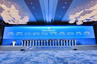 Signing of Key Cooperation Projects at the 2nd Qingdao Multinationals Summit kicks off